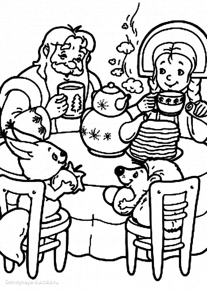 картинка раскраска дед мороз и снегурочка пьют чай