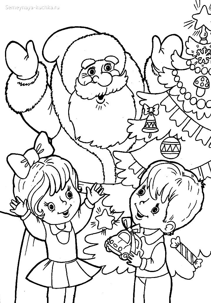 раскраска веселый дед мороз рядом с детьми