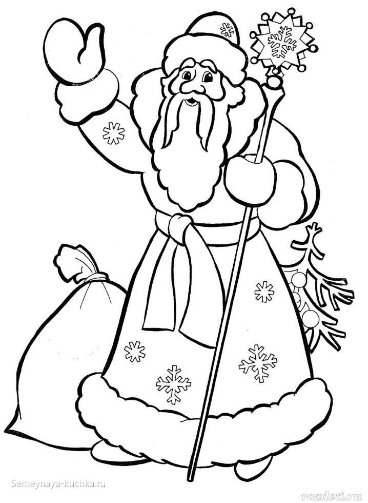 раскраска дед мороз в длинной шубе машет рукой