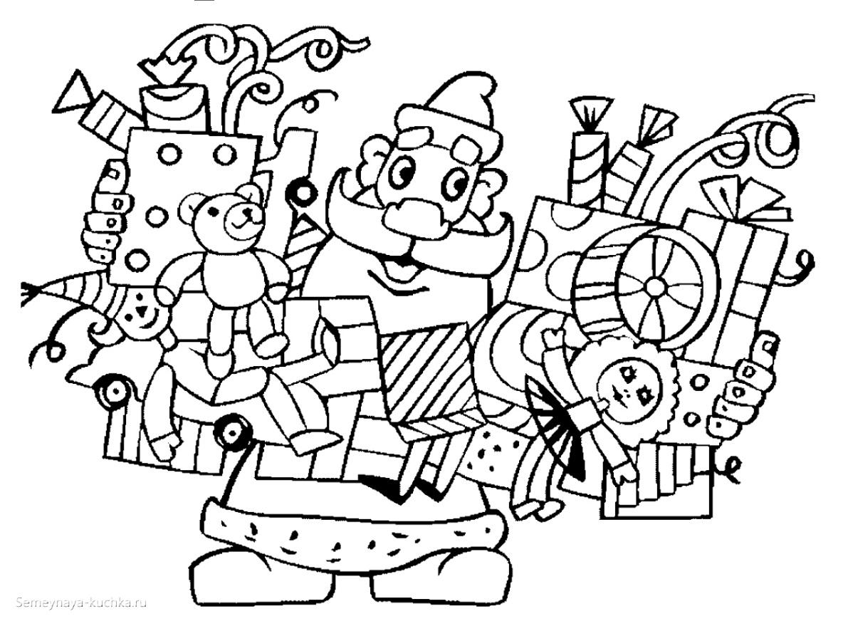 раскраска дед мороз с кучей подарков