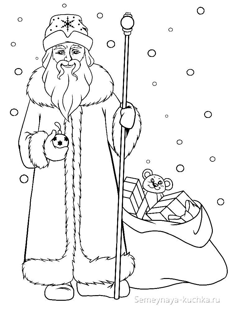 раскраска дед мороз в длинной шубе