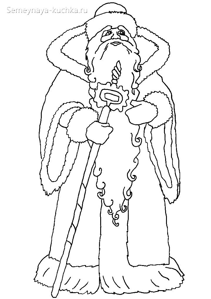 раскраска дед мороз с длинной бородой