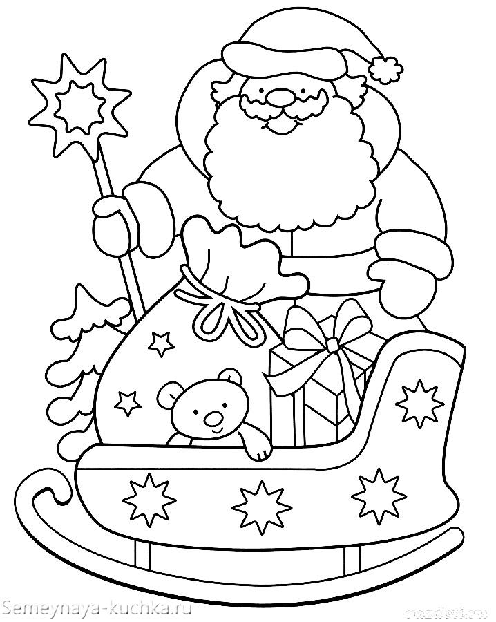 раскраска дед мороз грузит сани подарками