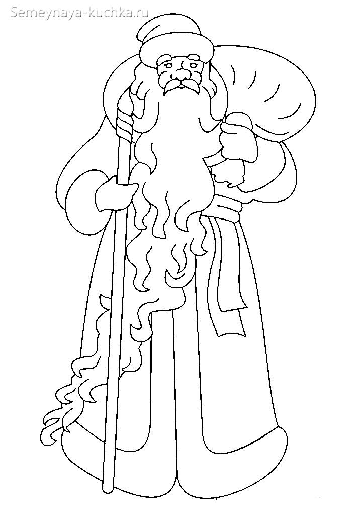 раскраск дед мороз с длинной бородой в длинной шубе