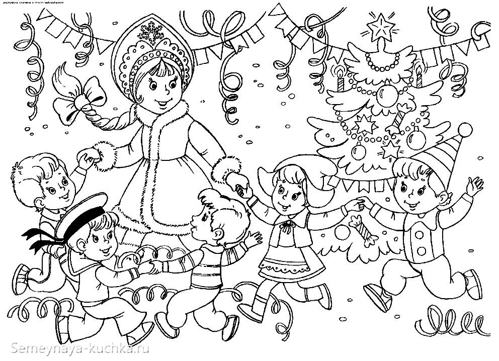 дед мороз и снегурочка с детьми в хороводе раскраска