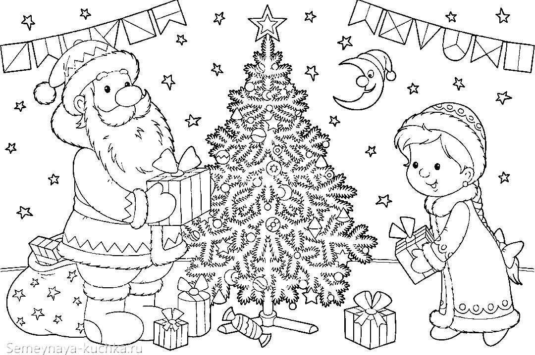 раскраска дед мороз и дети рядом с елкой