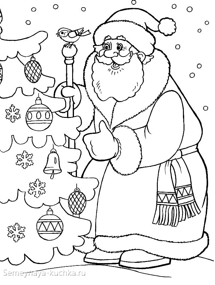 раскраска картинка дедушка мороз любуется елочкой