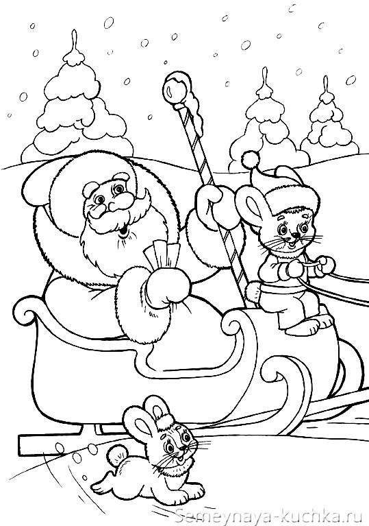 раскраска дед мороз на санках едет по лесу