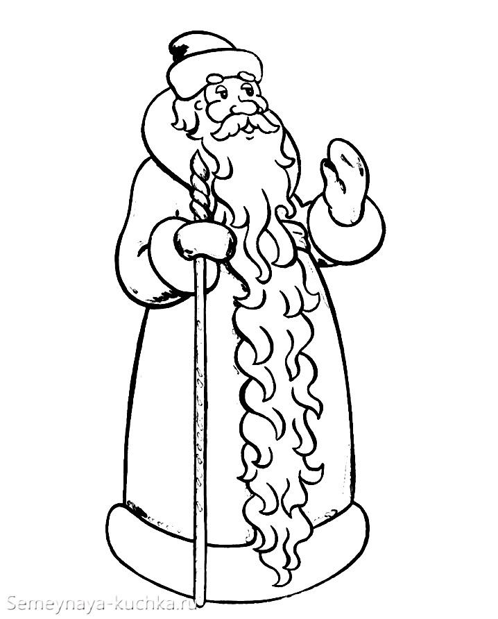 картинка дед мороз с длинной бородой