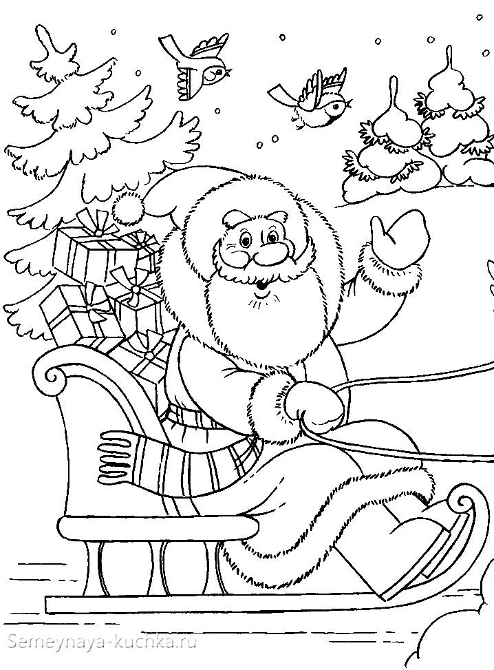 раскраска дед мороз едет на санках с подарками