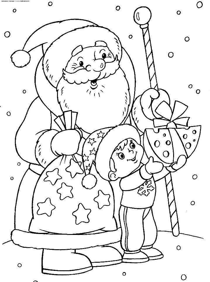 раскраска помощник деда мороза дарит подарки