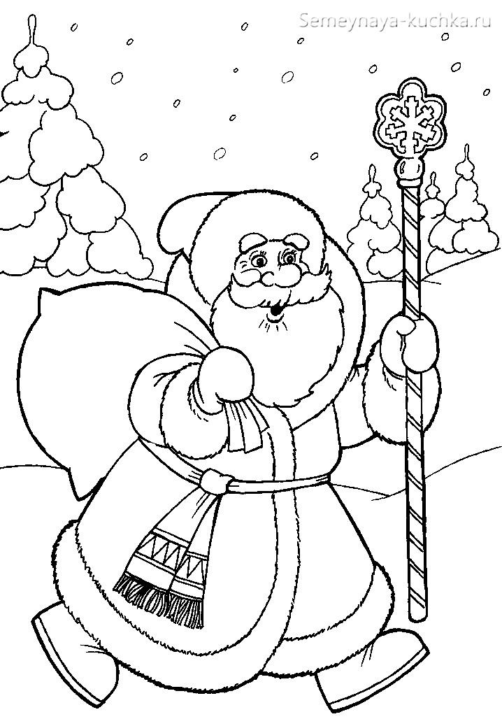 раскраска картинка дед мороз идет с мешком по лесу
