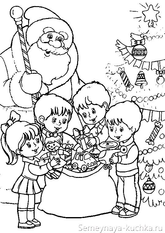 раскраска картинка дед мороз показывает детям подарки в мешке