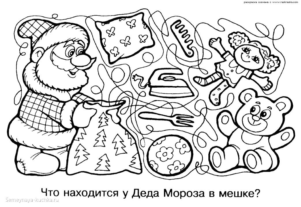 умная раскраска дед мороз собирает подарки