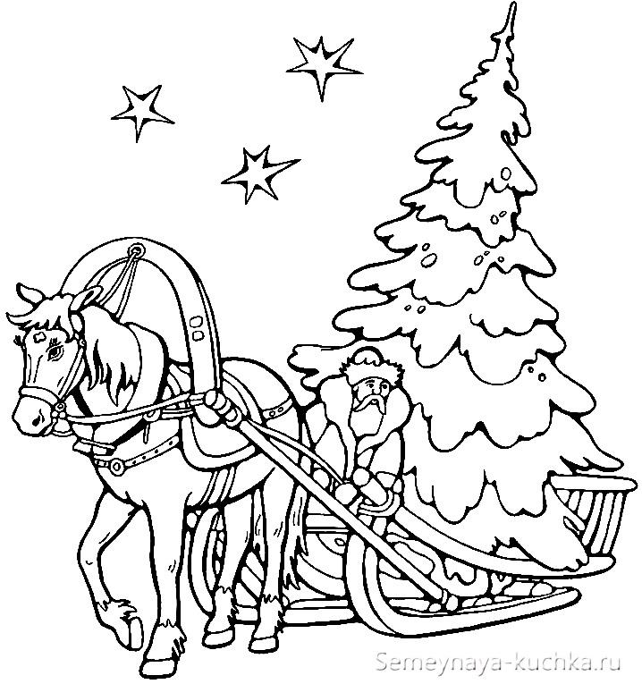 раскраска картинка дед мороз везет на санках большую елку