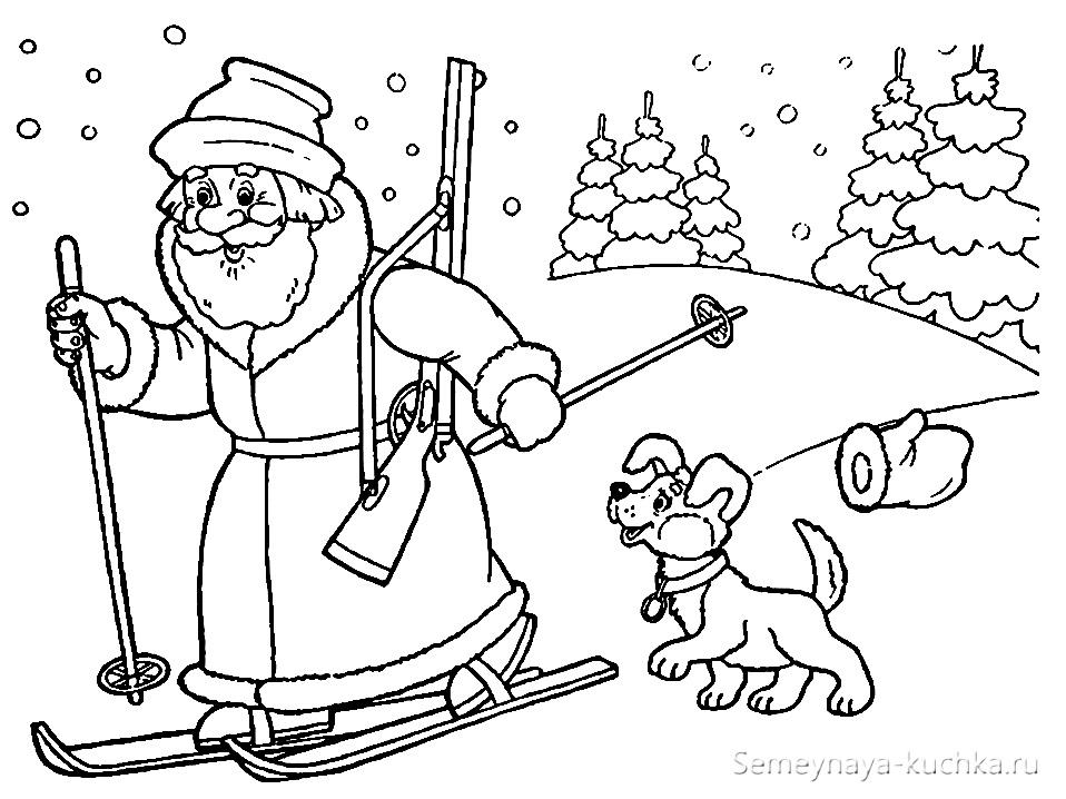 раскраска дед мороз на лыжах с ружьем