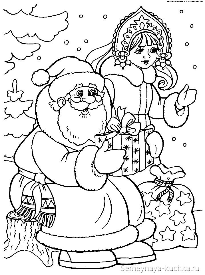 раскраска дед мороз держит подарок