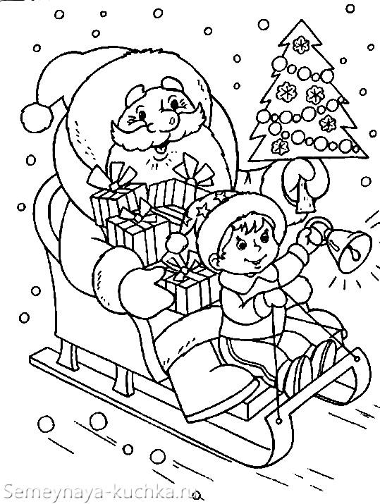 раскраска дед мороз везет подарки на санях
