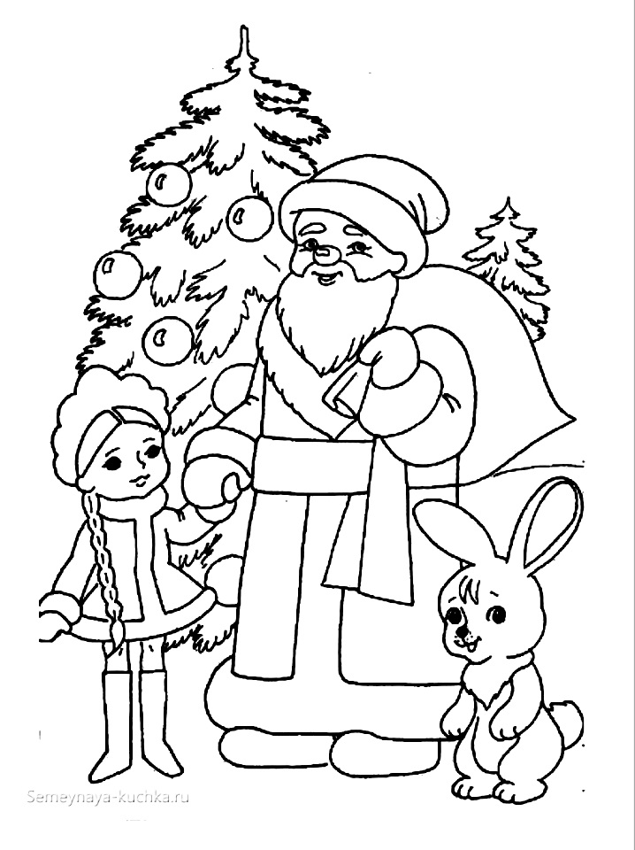 раскраска дед мороз со снегурочкой у елки