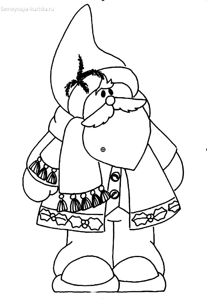 раскраска добрый дед мороз