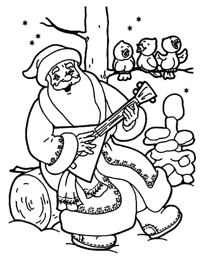 раскраска дед мороз играет на балалайке птицам