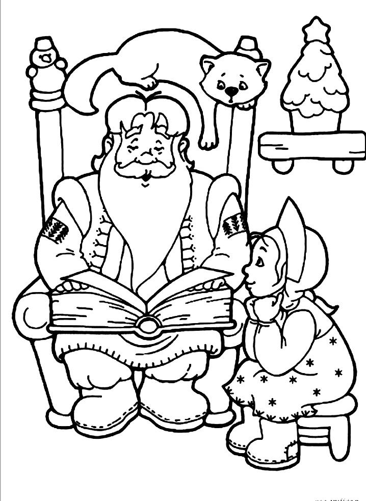 раскраска дед мороз читает книгу