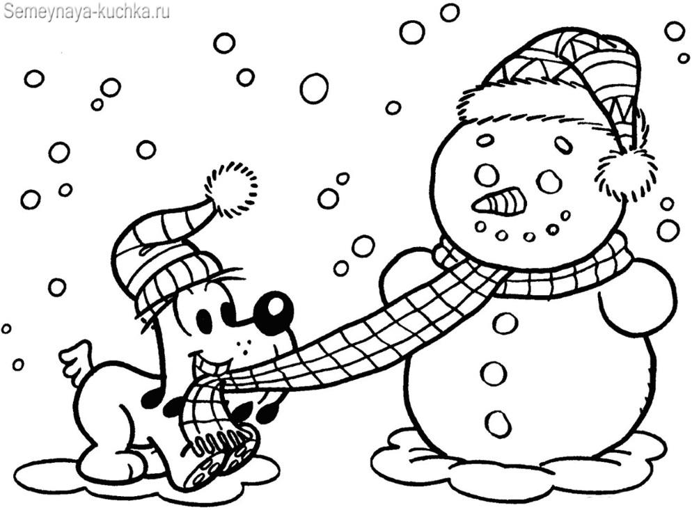 раскраска со снеговиком и собакой