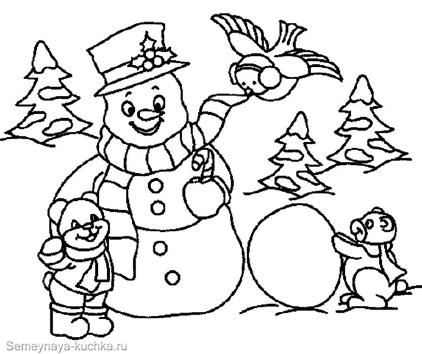раскраска сюжетная картинка снеговик