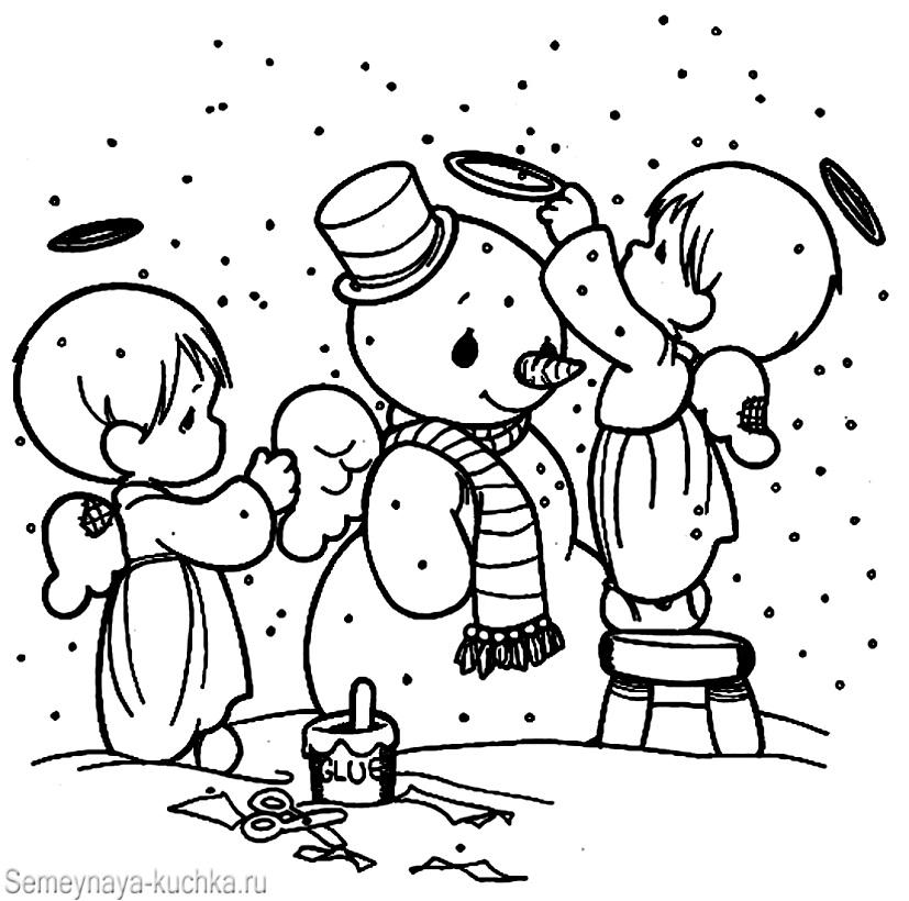 снеговик ангелы лепят картинка раскраска