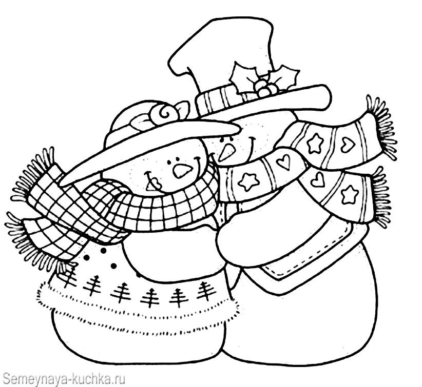 два снеговика обнимаются картинка раскраска