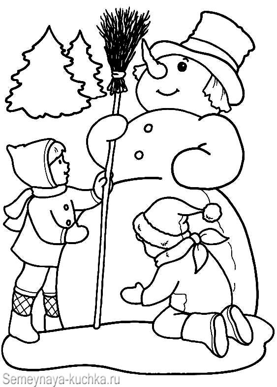 раскраска снеговик дети лепят