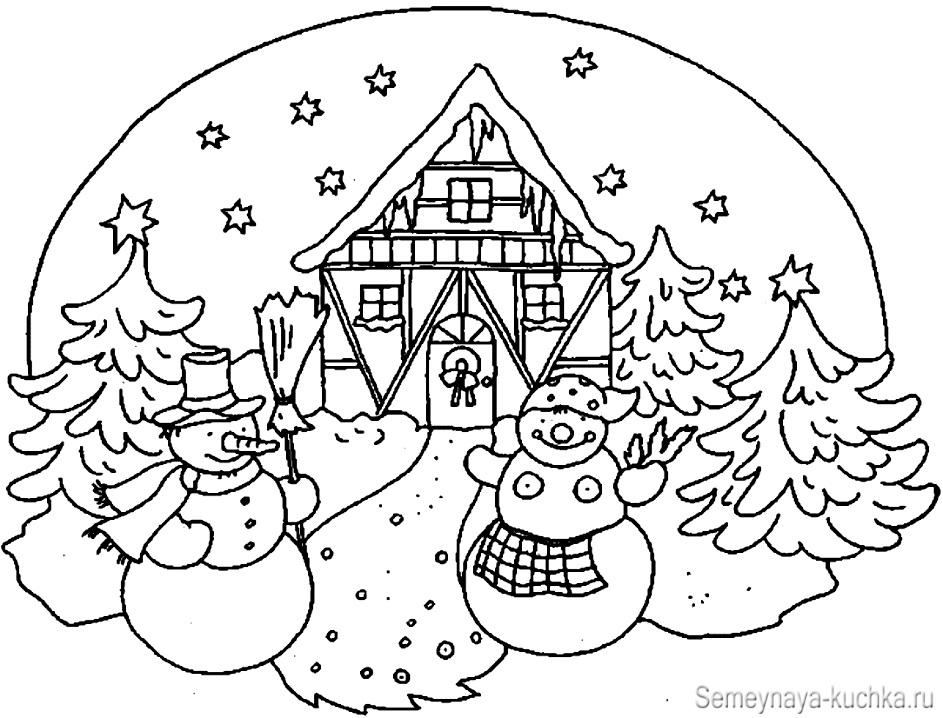 снеговики у домика раскраска