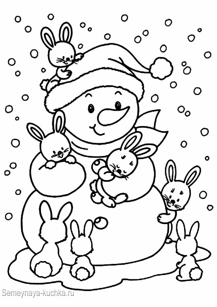 снеговик и зайчики раскраска детская
