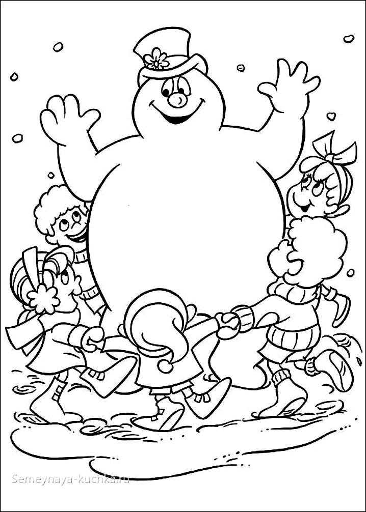 снеговик и дети картинка раскраска