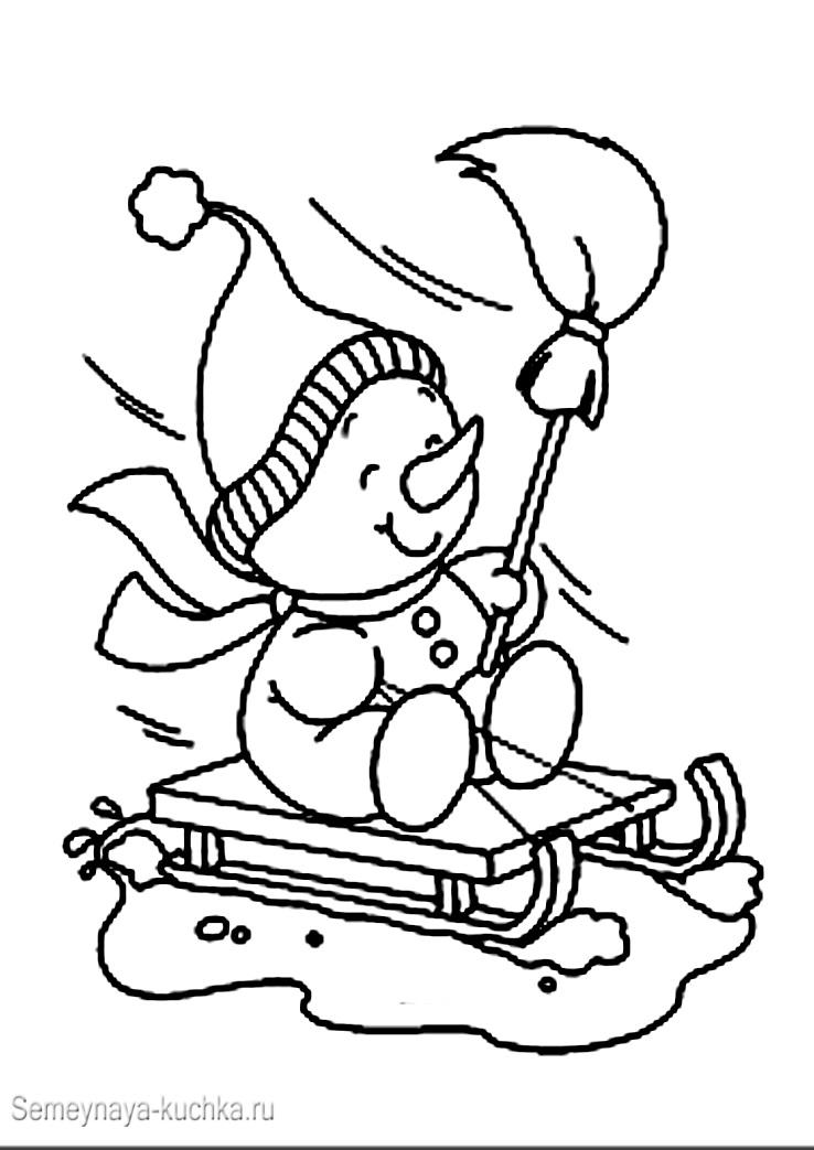 снеговик на санках раскраска а4