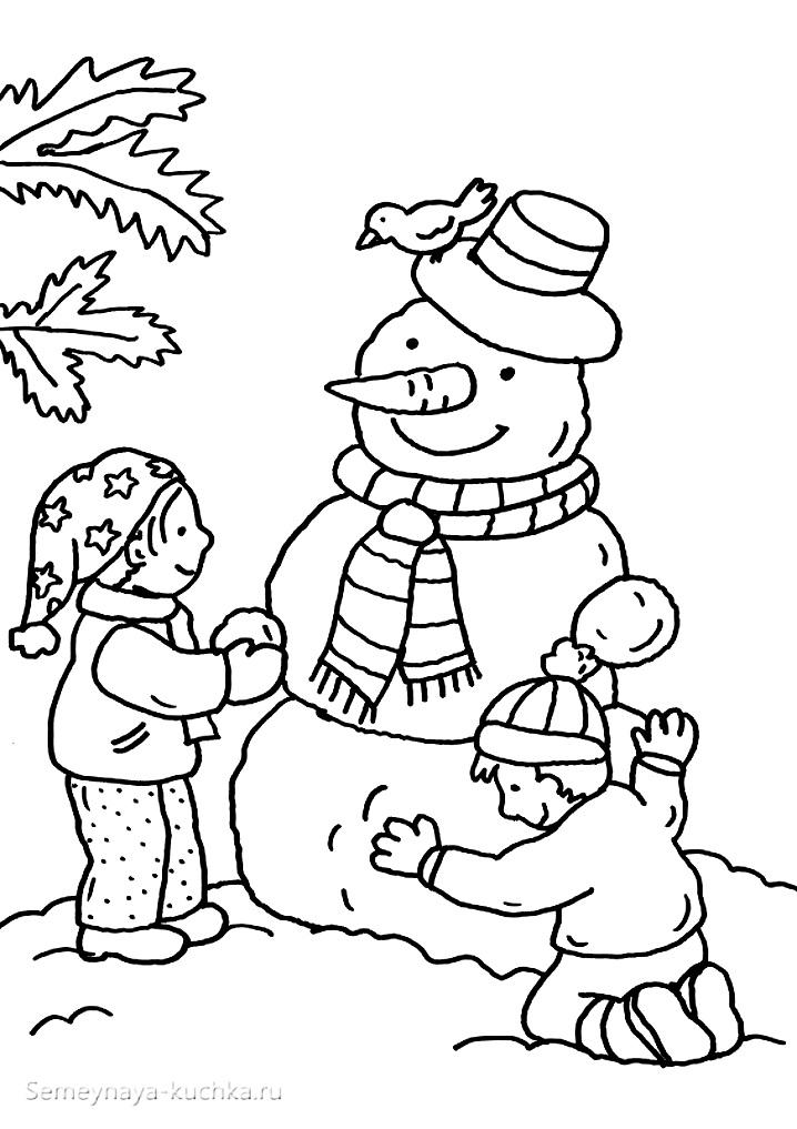 раскраска дети лепят снеговика