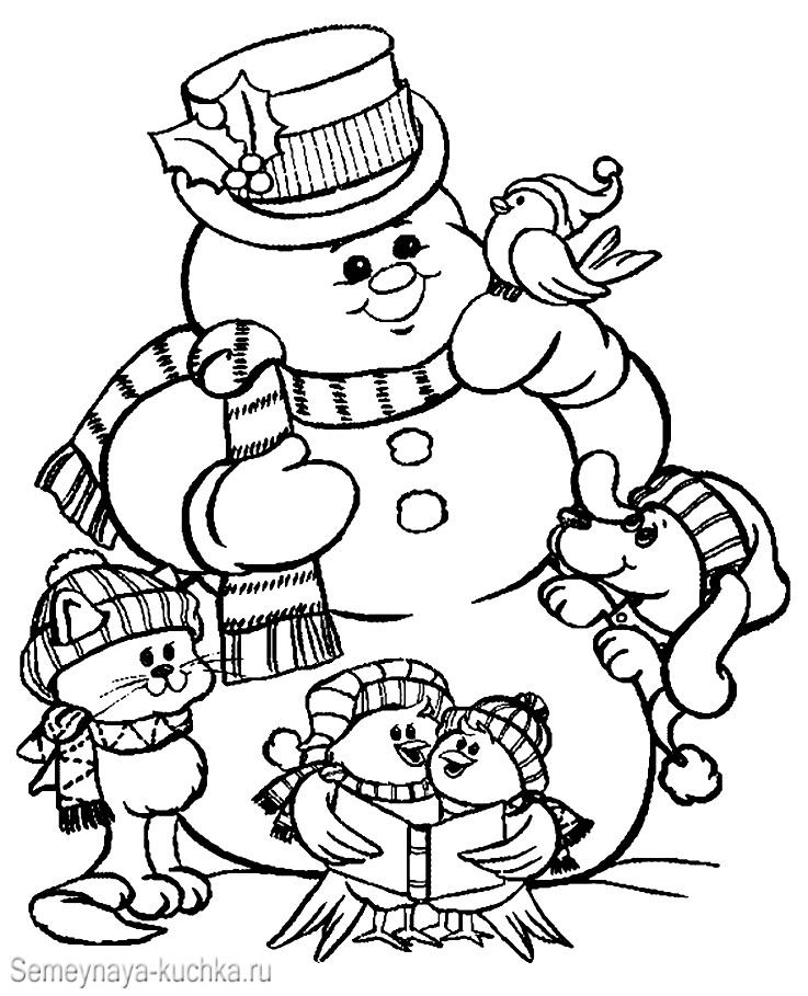 снеговик и звери раскраска картинка