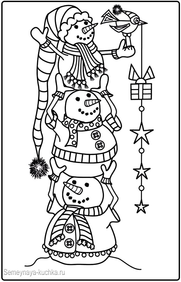 три снеговика картинка раскраска