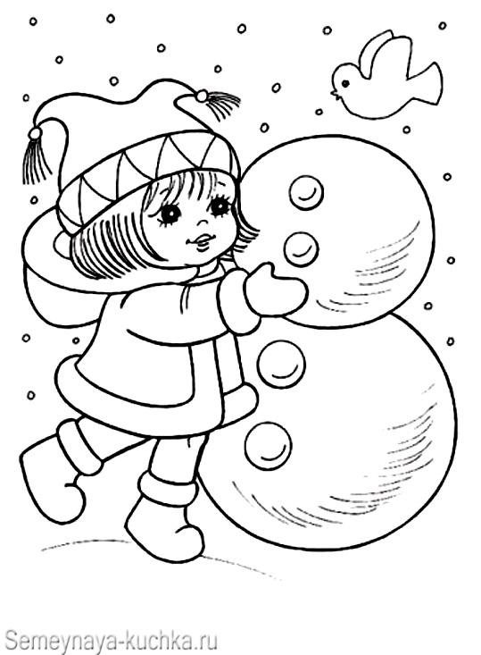 картинка девочка лепит снеговика раскраска