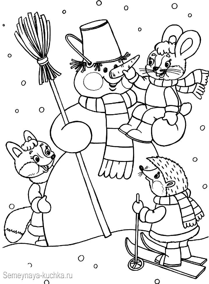 снеговик и звери лесные раскраска картинка сюжетная