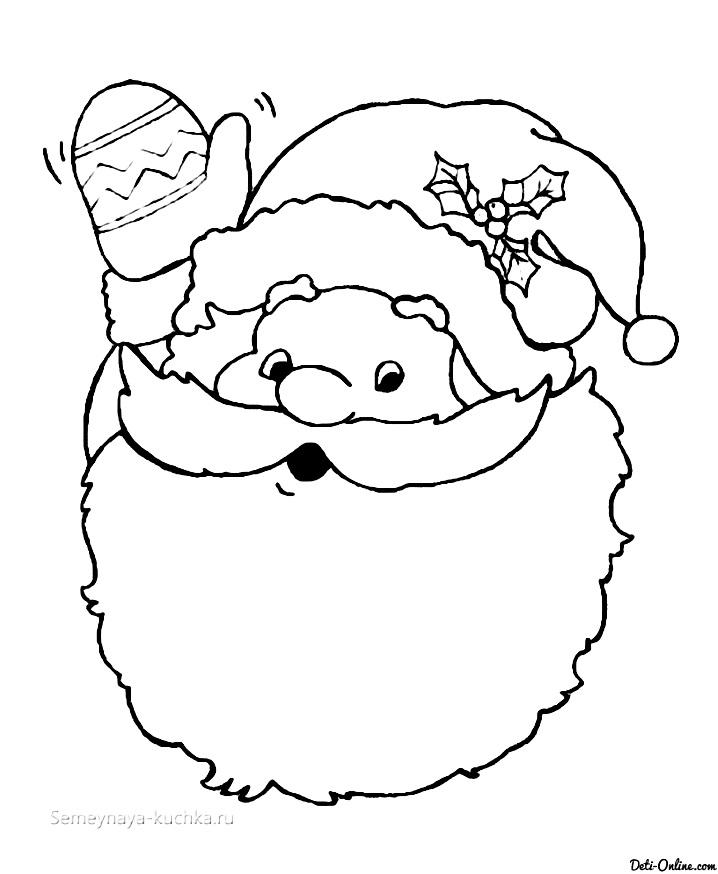 дед мороз шаблон для новогодней открытки