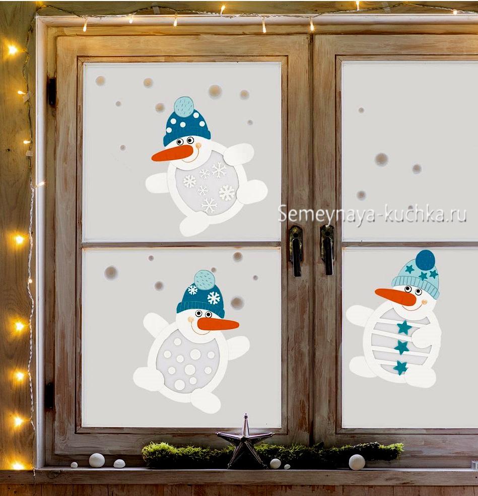 поделка на окно детская снеговик