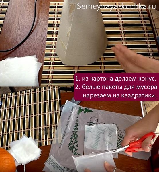 мастер класс снеговик как сделать из мусорных пакетов