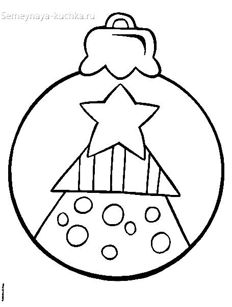 новогодний шаблон шар