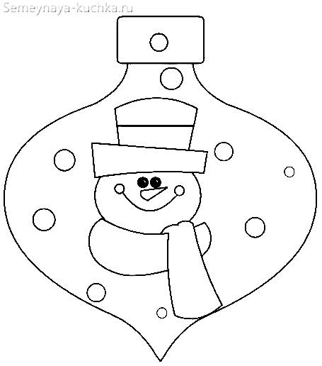 новогодний шаблон игрушка на елку