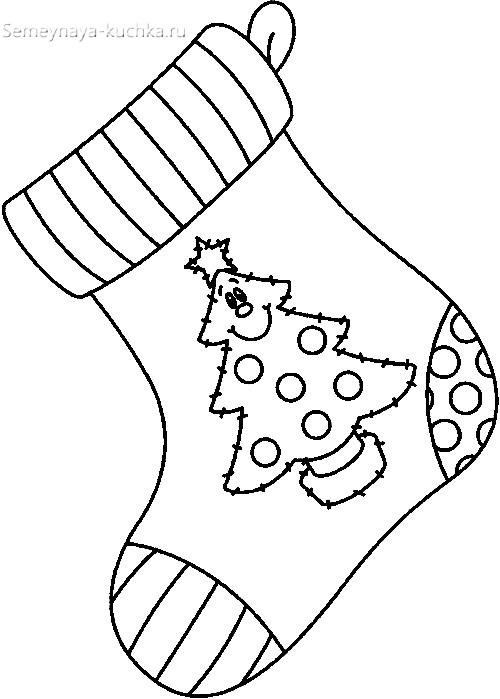 шаблон новогодний сапожок валенок