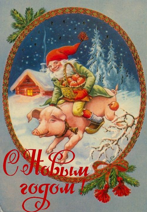 открытка со свинкой скачать