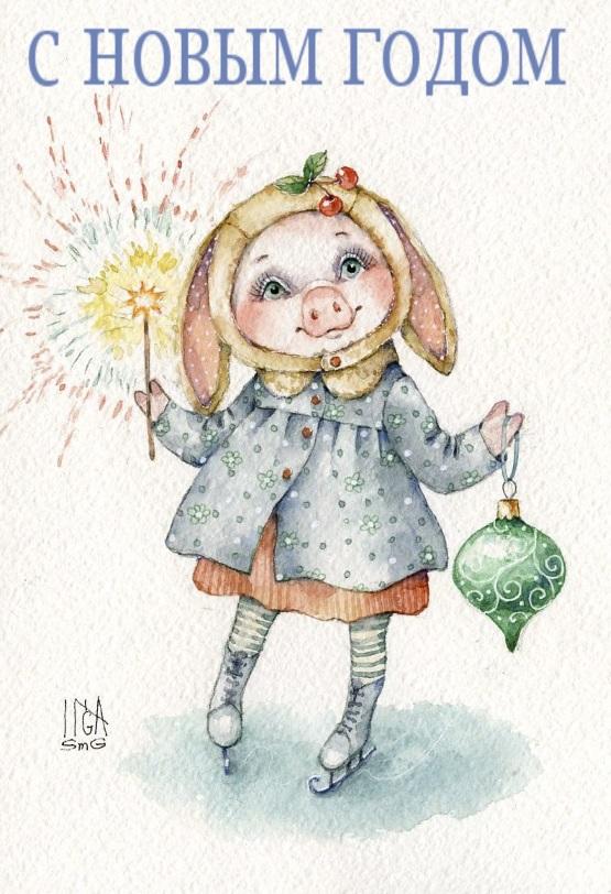 открытка новогодняя свинья