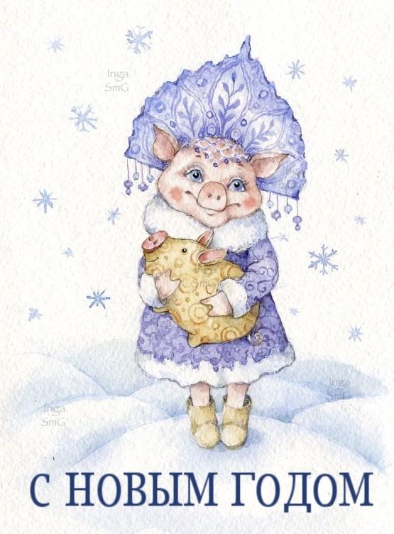 открытка со свиньей новогодняя