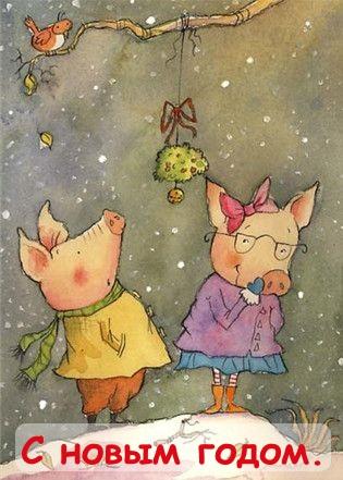 открытка новогодняя со свиньями